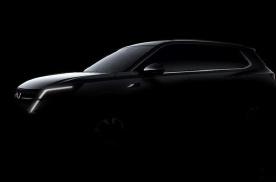 五菱首款银标SUV预告发布 有望上海车展首发
