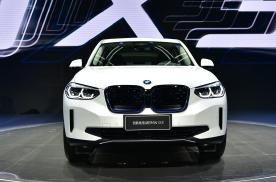 2020广州车展:宝马iX3正式上市,纯电续航达500km!
