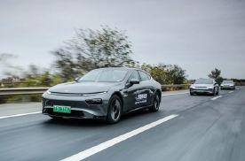深度体验小鹏汽车NGP:实现高速路自动驾控,春节前开启OTA