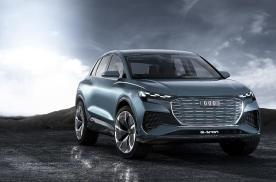 北京车展上最希望被量产的概念车!本田、奥迪的新车都来了