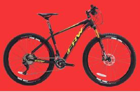 山地什么样的自行车最好中国国产十大自行车品牌排行榜