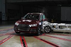 2019第二批C-NCAP成绩,第一名是奥迪,你的爱车得几分