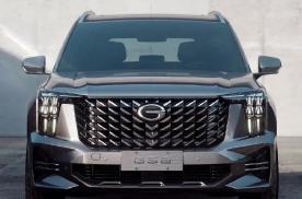 对标汉兰达,广汽传祺全新GS8 搭载丰田第四代THS混动系统!