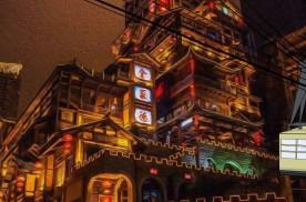 重庆为什么会成为网红?
