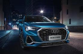 抢占轿跑SUV市场,国产奥迪Q3轿跑上市,28.73万元起售