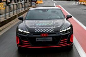 奥迪RS e-tron GT原型车实车图曝光 或将支持800