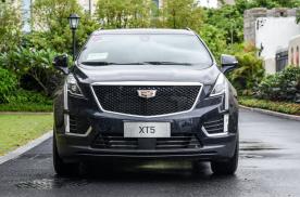 定位中型SUV,月销6000余台,凯迪拉克XT5能热销吗?