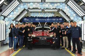福特Mustang Mach-E量产版正式下线 年底开启交付