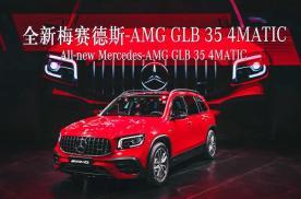 中国市场需要迈巴赫,同样也需要AMG