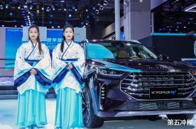 建立智能健康汽车行业标准,奇瑞捷途布局未来出行生态