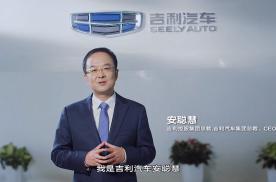 行业复市首款新车,吉利ICON售11.58万起,首创5G发布