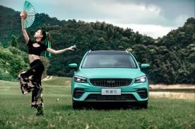 """吉利帝豪S发布""""寻找2022个亚运梦想""""街舞圆梦计划"""