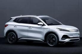 比亚迪又要推新车!全新纯电SUV曝光,配刀片电池,预计13万起售