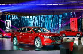 全新A+级轿车,第三代奔腾B70上市,起售9.99万元