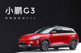 教你买电动车:造车新势力产品不成熟?这款车也许是个列外!