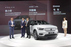北京车展|沃尔沃首款纯电动汽车XC40 RECHARGE亮相