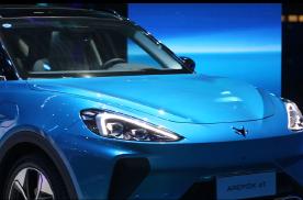 ARCFOX极狐αT三种续航版本,售价24.19万起