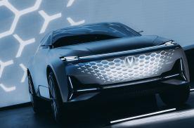 精致而纯粹 长安汽车乘用车高端产品序列概念车Vision V