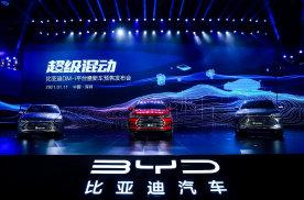 优势技术引爆新潮流,比亚迪DM-i超级混动车型订单超10万台