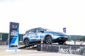 小鹏汽车X-Base 让你感受 纯电动汽车的极致魅力