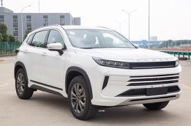 新增1.5T+CVT车型 新款星途LX将于7月15日上市