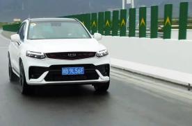 分秒试驾:高原体验2.0T+8AT星越感受何为最好开的中国车