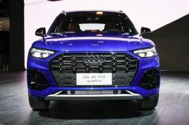 新款奥迪Q5L将于5月28日上市 2.0T汽油发动机
