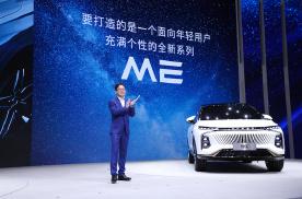 """上海车展开幕,上汽荣威4款新车""""炸""""场!"""