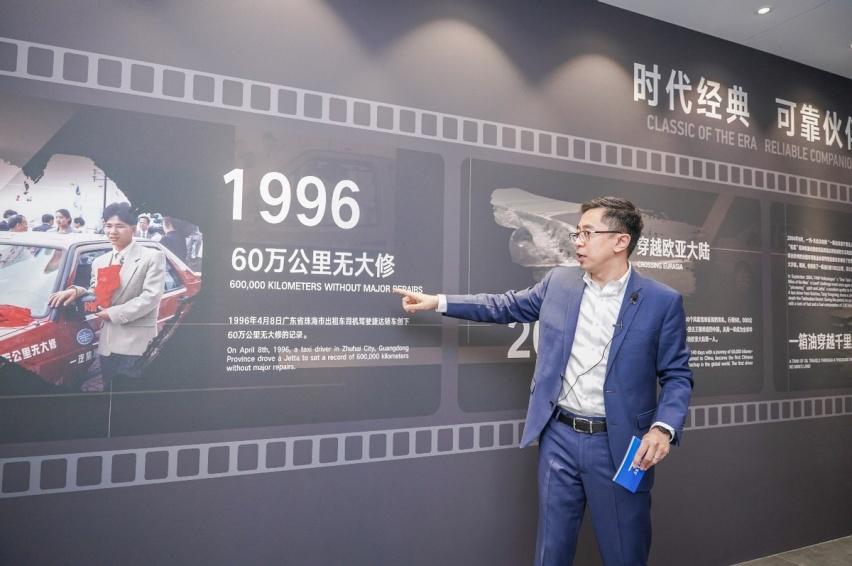 """""""三箭齐发""""亮相上海车展 捷达30周年荣耀启新"""