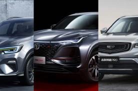 15万以内,这三款爆款SUV,谁更深得你心?