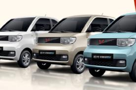 10月新能源销量排名:五菱MINI再度夺冠,比亚迪汉成绩亮眼