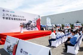军工品质,新时代中国制造的力量诠释