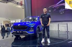 2020北京车展聊思皓EX8