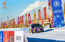 回眸2020:锦湖轮胎赛场驰骋,全方位秀实力