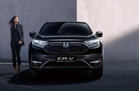 全新本田CR-V正式上市,推17款车型,售价16.98—27