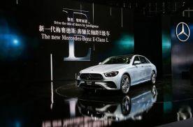 豪华新境界,梅赛德斯-奔驰以超强阵容亮相北京车展!