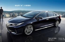 全系标配L2级自动驾驶 亚洲狮14.28万起售速腾有点慌!
