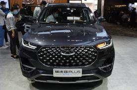 电动GO | 奇瑞 瑞虎8 PLUS 六座版车型重庆车展正式上市