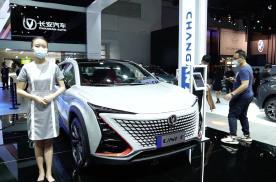 北京车展实拍长安UNI-T 大胆前卫成了它的代名词