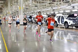 长城汽车智慧工厂马拉松开跑,坦克300引领潮玩新风向