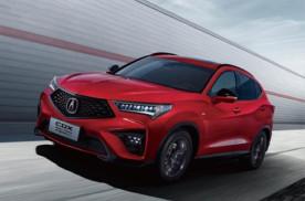 百公里油耗5升豪华SUV,新款开启预售23万起,能火起来吗?
