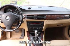 坐进05年的宝马三系车内,简洁大气,给人的感觉很经典