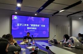 """杨浩涌对瓜子的""""保卖店""""商业模式最新剖析和措施能挽救瓜子吗?"""