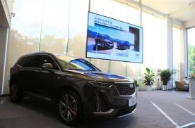 新美式中大型豪华SUV 凯迪拉克XT6 抢滩上市