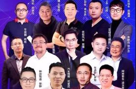 定了:7月22日,成都,2020中国汽车金象奖将盛大揭榜