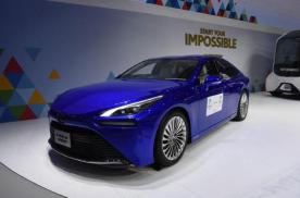 丰田第二代Mirai,续航提升30%,与皇冠共享后驱平台