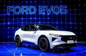 2021上海车展:全新福特EVOS正式亮相