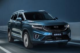 7座高性价比SUV新选择 吉利豪越6月7日开启预售