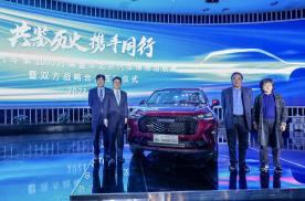 共促产业发展 长城汽车第1000万辆整车入藏北京汽车博物馆
