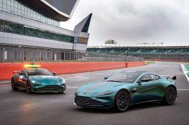 阿斯顿马丁公布上海车展阵容 F1特别版全球首秀